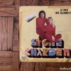 Discos de vinilo: STONE / CHARDEN* – LE PRIX DES ALLUMETTES SELLO: AMI RECORDS – 89.004 FORMATO: VINYL, 7 , 45 RPM,. Lote 186222167
