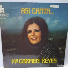 Discos de vinilo: LP-MARI CARMEN REYES-ASI CANTA EN FUNDA ORIGINAL 1973. Lote 186227167