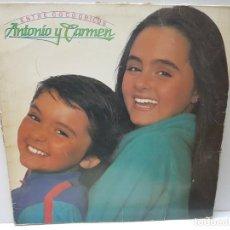Discos de vinilo: LP-ANTONIO Y CARMEN-ENTRE COCODRILOS EN FUNDA ORIGINAL 1982. Lote 186227808
