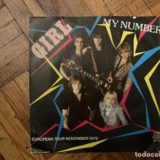 Discos de vinilo: GIRL – MY NUMBER SELLO: JET RECORDS ‎– JET 159 FORMATO: VINYL, 7 , 45 RPM, SINGLE PAÍS: NETHERLANDS. Lote 186236413