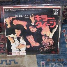 Discos de vinilo: QUEEN SINGLE JAPONES. Lote 186242296