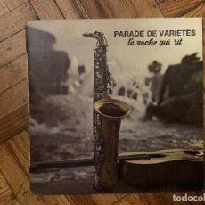 Discos de vinilo: 45 TOURS PARADE DE VARIETES LA VACHE QUI RIT. Lote 186243386
