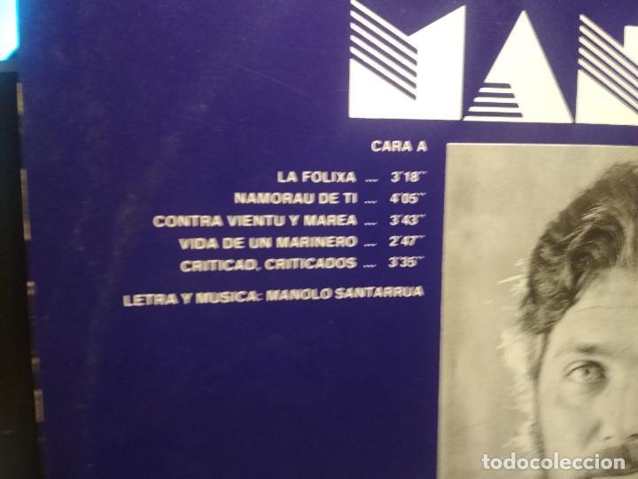 Discos de vinilo: MANOLO SANTARRUA - CONTRA VIENTO Y MAREA LP 1982 ASTURIAS - Foto 4 - 186259805