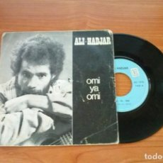 Discos de vinilo: SINGLE - ALI-HADJAR - OMI YA OMI - EDITION FRANCE. Lote 186260852