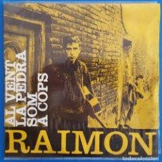 Disques de vinyle: EP / RAIMON / AL VENT - LA PEDRA - SOM - A COLPS / 1963. Lote 186294897
