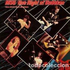 Discos de vinilo: THE MICHAEL SCHENKER GROUP - ONE NIGHT AT BUDOKAN -EDICION ESPAÑOLA 1982--. Lote 186306107