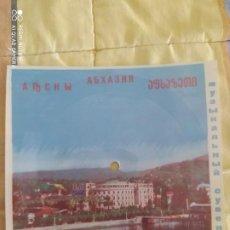 Discos de vinilo: POSTAL SONORA ABBA. Lote 186309391