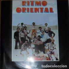 Discos de vinilo: ORQUESTA RITMO ORIENTAL AREITO VINILO LP GASTOS DE ENVÍO GRATUITO. Lote 186309558