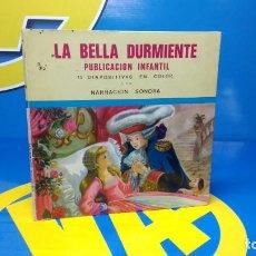 Discos de vinilo: LA BELLA DURMIENTE PUBLICACIÓN INFANTIL - 15 DIAPOSITIVAS COLOR CON NARRACIÓN SONORA -COLECCIONISMO. Lote 186320861