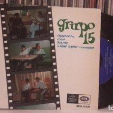 Discos de vinilo: GRUPO 15 - BUS STOP. Lote 186325293