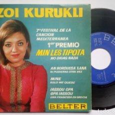 Discos de vinilo: ZOI KURUKLI - MIN LES TIPOTA - EP 1965 - BELTER - 7º FESTIVAL DE LA CANCION MEDITERRANEA. Lote 186329757