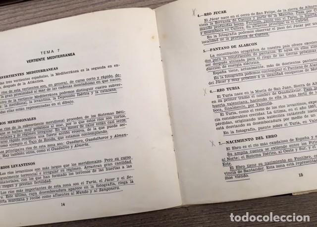 Discos de vinilo: GEOGRAFÍA DE ESPAÑA - COMPLEMENTO AUDIOVISUAL - DOS DISCOS - Foto 4 - 186352387