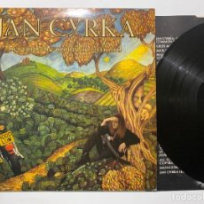 Discos de vinilo: DISCO LP VINILO JAN CYRKA ‎– BEYOND THE COMMON GROUND EDICION EUROPEA DE 1991. Lote 186353615