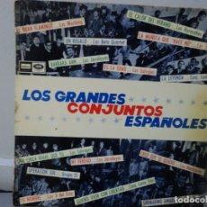 Discos de vinilo: LOS GRANDES CONJUNTOS ESPAÑOLES:SALVAJES- LONE STAR- HURACANES-MUSTANG- BEATLES- RARO LP COLECCIOMN. Lote 186445636