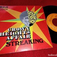 Discos de vinilo: CROWN HEIGHTS AFFAIR STREAKING/SPECIAL KIND WOMAN 7'' 1974 RCA SPAIN. Lote 186458141