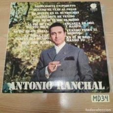 Discos de vinil: ANTONIO RANCHAL. Lote 186464502