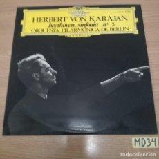Discos de vinilo: HERBERT VON KARAJAN. Lote 186464843