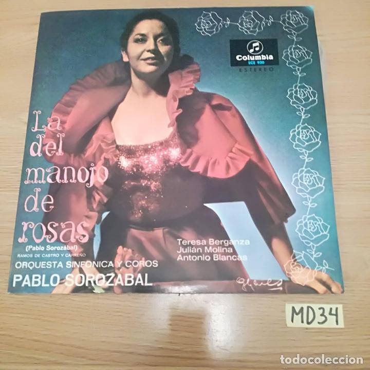 LA DEL MANOJO DE ROSAS (Música - Discos - LP Vinilo - Otros estilos)