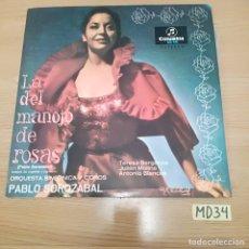 Discos de vinilo: LA DEL MANOJO DE ROSAS. Lote 186464855