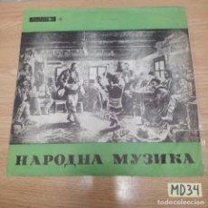 Discos de vinilo: HAPOLHA MY3NKA. Lote 186464862