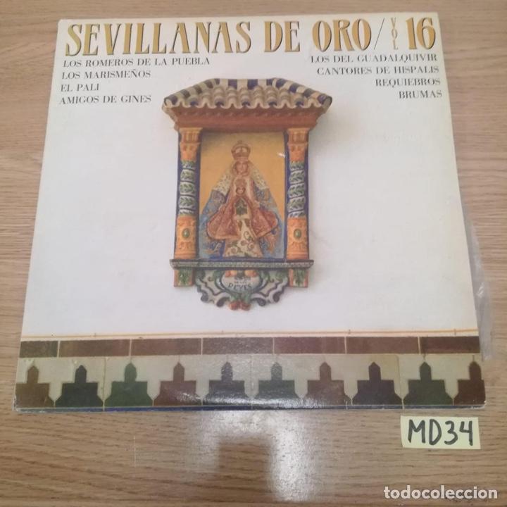 SEVILLANAS DE ORO (Música - Discos - LP Vinilo - Otros estilos)