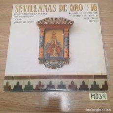 Discos de vinilo: SEVILLANAS DE ORO. Lote 186464866