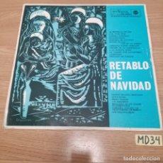 Discos de vinilo: RETABLO DE NAVIDAD. Lote 186464927
