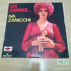 Discos de vinilo: IVA ZANICCHI. Lote 186464932