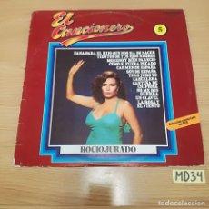 Discos de vinilo: EL CANCIANERO. Lote 186464952
