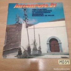 Discos de vinilo: LANZAROTE. Lote 186464957