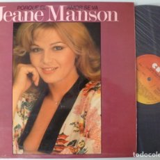 Discos de vinilo: JEANE MANSON - PORQUE EL AMOR SE VA (LP CBS 1977 ESPAÑA) . Lote 186852647