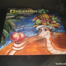 Discos de vinilo: CULEBRA - LA OLA MARINA - SINGLE 1982. Lote 187098530
