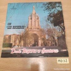 Discos de vinil: DESDE BEGOÑA A SANTURCE. Lote 187122277