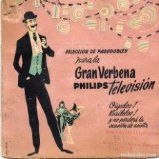 Discos de vinilo: SELECCION DE PASODOBLES PARA LA GRAN VERBENA - EP. Lote 187159720