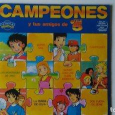 Discos de vinilo: CAMPEONES Y TUS AMIGOS DE TELE 5 (1990). Lote 187180292