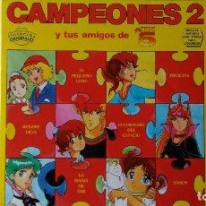 Discos de vinilo: CAMPEONES-2 Y TUS AMIGOS DE TELE 5 (1991). Lote 187180442