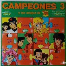 Discos de vinilo: CAMPEONES-3 Y TUS AMIGOS DE TELE 5 (1991) (2-LP). Lote 187180652
