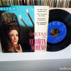Discos de vinilo: ANTOÑITA MORENO SAETAS. Lote 187188773