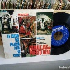 Discos de vinilo: CANALEJAS DE PUERTO REAL LA CUEVA DEL PÁJARO AZUL VERGARA 370UC. Lote 187190151