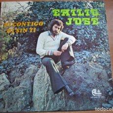 Discos de vinilo: EMILO JOSE NI CONTIGO SIN TI LP DE USA - MARINERO CANTOR - SE LLEVA UNA COPLA EL VIENTO -. Lote 187194737