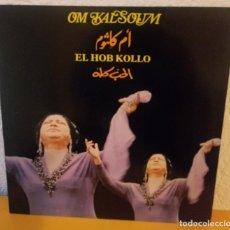 Discos de vinilo: J - OM KALSOUM - EL HOB KOLLO. Lote 187207092