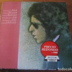 Discos de vinilo: BOB DYLAN - BLOOD ON THE TRACKS ****** RARO LP ESPAÑOL SEGUNDA EDICIÓN 1983. Lote 187220175