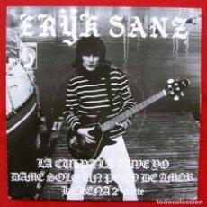Discos de vinilo: ERYC SANZ. (MARIO BALAGUER - SANTI PICO). SINGLE. AÑO: 1982. DISCOPHON. DEDICATORIA DE ERYC SANZ.. Lote 187387993