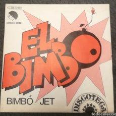 Discos de vinilo: EL BIMBO JET DISCOTECA DISCO. VINILO. Lote 187405867