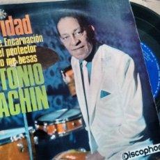 Discos de vinilo: E P ( VINILO) DE ANTONIO MACHIN AÑOS 60. Lote 187412427