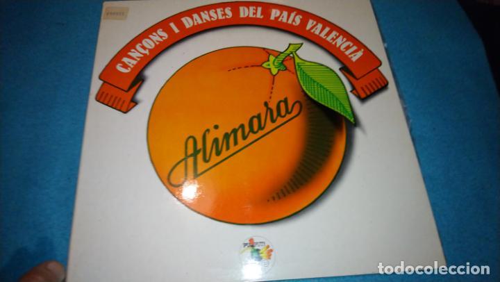 ALIMARA - 'CANÇONS I DANSES DEL PAÍS VALENCIÀ' (LP VINILO. CARPETA ABIERTA. ORIGINAL 1978) (Música - Discos - LP Vinilo - Grupos Españoles de los 70 y 80)