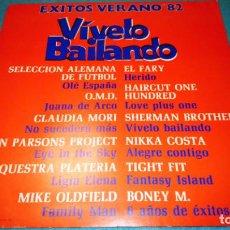 Discos de vinilo: VIVELO BAILANDO(EL FARY,O.M.D. Y OTROS) DEL 82 PROMO. Lote 187467642