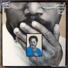 Discos de vinilo: BILLY COBHAM - SIMPLICITY OF EXPRESSION, DEPTH OF THOUGHT - 1978 - JAZZ - CON HOJA PROMOCIONAL. Lote 187500465
