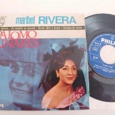 Discos de vinilo: MARIBEL RIVERA-EP PALOMO LINARES +3. Lote 187503488