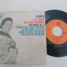 Discos de vinilo: NIÑA DE LOS PEINES-EP YO NO TE HE DAO MOTIVOS +3 . Lote 187506721